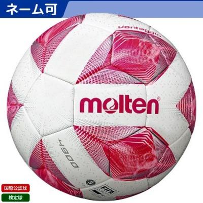 モルテン サッカーボール ヴァンタッジオ4900 芝用 5号球 国際公認球 検定球 スノーホワイトパール×ピンク F5A4900-P <2021CON>