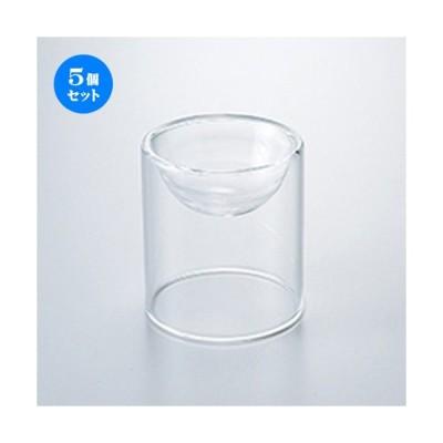 5個セット モダンスタイル APグラス 57×65mm [ 5.7 x 6.5cm ・ 35cc ] 【 レストラン ホテル カフェ 洋食器 飲食店 業務用 】