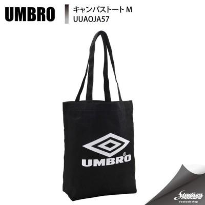 UMBRO アンブロ キャンパストートM UUAOJA57 ブラック サッカー バック
