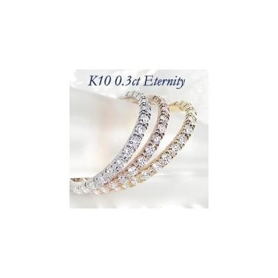 ダイヤモンドリング エタニティ リング 指輪 ダイヤモンド 華奢 シンプル 10k 10金 ゴールド ダイヤ 細身 ASK1137