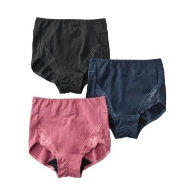 抗菌防臭加工。むれにくい 生理日前後も使えるポケット付深ばきサニタリーショーツ昼用3枚組(羽付ナプキン対応) サニタリー(生理用ショーツ)Panties