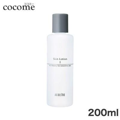 アクセーヌ スキンローション <I> 200ml 化粧水