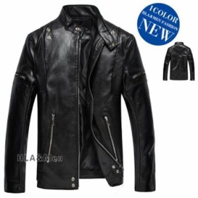 ジャケット ライダースジャケット メンズ スタンドカラー ブルゾン バイクジャケット 防風 アウター