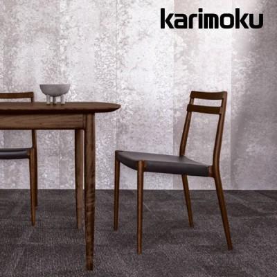 カリモク ダイニングチェア 肘なし 食堂椅子 クンスト KUNST チェルボ CERVO CB76モデル CB7600 karimoku おしゃれ