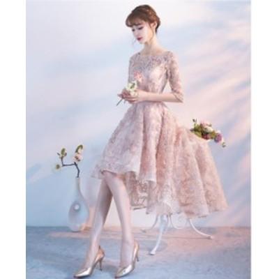 優雅 イブニングドレス パーティードレス ブライズメイド 前短後長ワンピ 二次会 着痩せ 成人式 プリンセス 誕生日/演奏会 袖あり