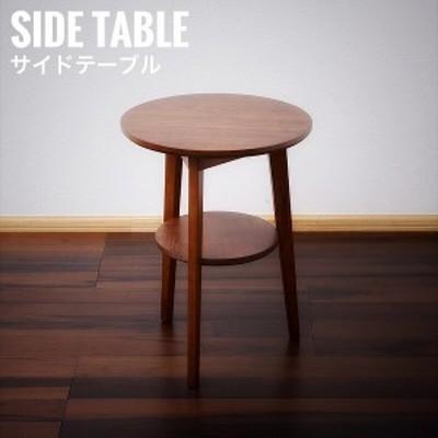Def デフ サイドテーブル (ラウンドテーブル 円形 丸型 ナイトテーブル ミニテーブル 机 木製 おすすめ おしゃれ)