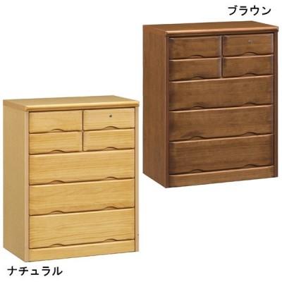チェスト ローチェスト 完成品 幅64cm 日本製 木製 リビング