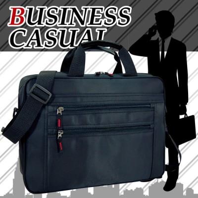 ショルダー紐に肩の負担を和らげるパッド付きが嬉しいビジネスバッグ カジュアル 通勤 紳士 メンズ BAG 鞄