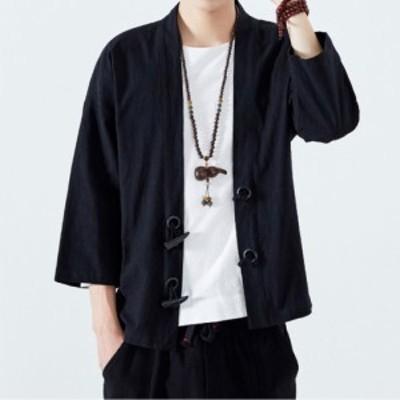2019年新作 メンズ 夏 秋  7分袖 和式パーカー 開襟シャツ 大きいサイズ カジュアル ゆったり 羽織 おしゃれ 無地