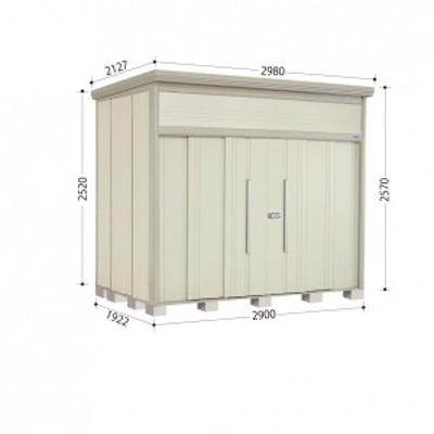 物置 屋外 おしゃれ タクボ物置 JN/トールマン JN-2919 一般型 標準屋根 『追加金額で工事可能』