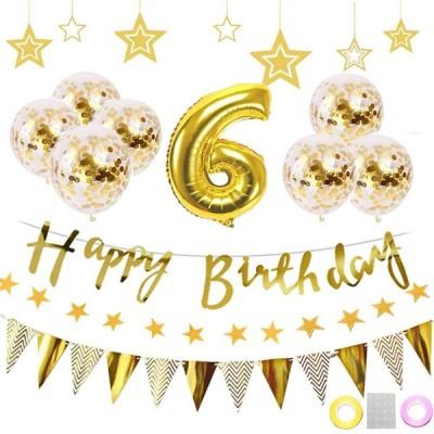 6歳 誕生日 飾り付け 22点セット ゴールド きらきら風船飾り HAPPY BIRTHDAY 装飾 華やか おしゃれ バースデー デコレーション 男の子、女の子 (1歳〜9歳)