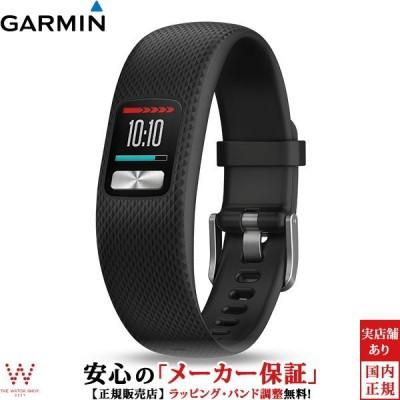 ガーミン GARMIN ヴィヴォフィット vivofit 4 Black 010-01847-20 レギュラー 日本正規版 健康管理 消費カロリー ランニング リストバンド