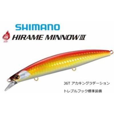 シマノ 熱砂 ヒラメミノー3 125F OM-125M #36T アカキングラデーション / ルアー (メール便可) (O01)