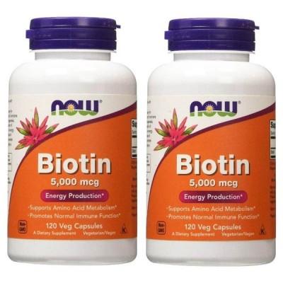 ビオチン 5000mcg 120錠 2本セット ナウフーズ NOW FOODS Biotin 5000mcg 120 veg cap 2set