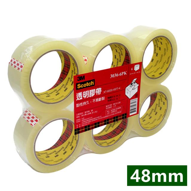 3M Scotch 透明封箱膠帶(48mm*90碼) 6入/組