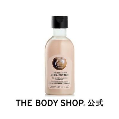 正規品 Rケアリペアシャンプー SB250ml THE BODY SHOP ザ・ボディショップ ヘアケア トリートメント リンス 髪 美髪