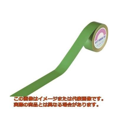 緑十字 ラインテープ(ガードテープ) 緑 再剥離タイプ 50幅×100m 屋内用 149032