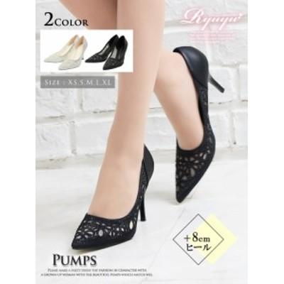 キャバ ヒール パンプス  靴 キャバシューズ リューユ Ryuyu 結婚式 ヒール 低め 靴
