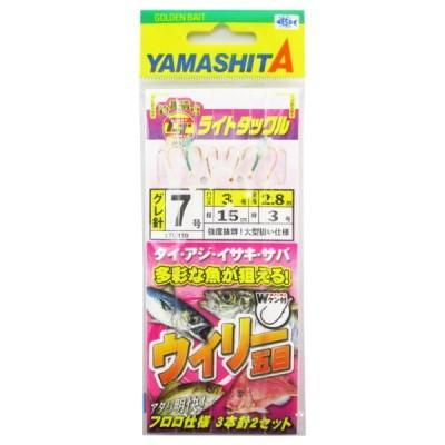 ヤマリア ヤマシタ ライトウィリー五目 LTUR3D 針7号-ハリス3号