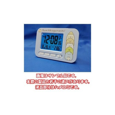AC19049SXSG アリアス すみっコぐらし電波置き時計 ブルー デジタル表記