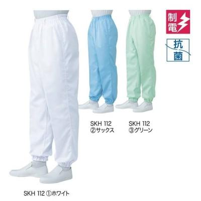 大きいサイズ /男性用パンツ 総ゴム、裾ゴム 〔防塵、制電〕【4L】【5L】