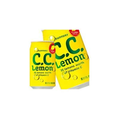 サントリー CCレモン 350ml缶×24本 賞味期限:2ヶ月以上  送料無料 【4〜5営業日以内に出荷】