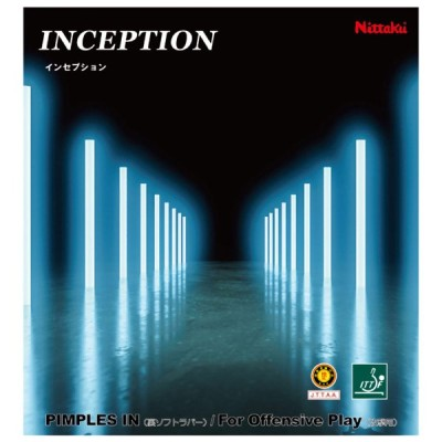 ニッタク 卓球 ラバー 裏ソフト コントロールタイプ インセプション INCEPTION Nittaku NR-8727