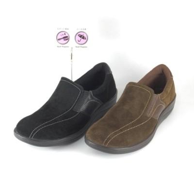ハッシュパピー 靴 Hush Puppies 6890 クロ ダークブラウン スニーカー スリッポン サイドゴア 撥水加工 旅行靴 軽い靴 歩きやすい靴 レディース 大きいサイズ