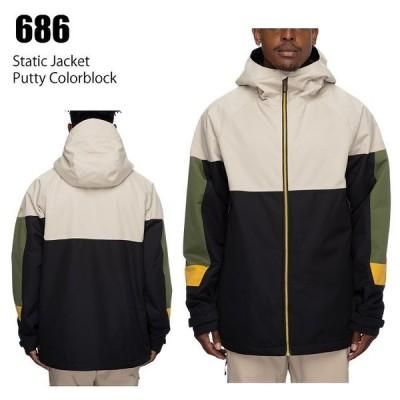 686 シックスエイトシックス ウェア Static Jacket 21-22 Putty Colorblock メンズ ジャケット スノーボード ロクハチ