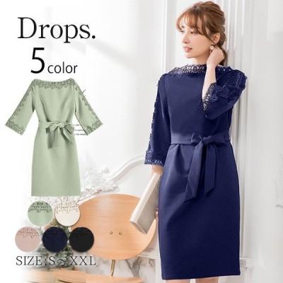 パーティードレス 結婚式 ドレス ワンピース お呼ばれドレス 20代30代40代50代 オフショル風 デコルテ レース ドレス dsp114