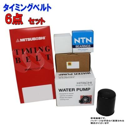 タイミングベルトセット 三菱 コルト Z27A H16.09〜H22.08用 6点セット