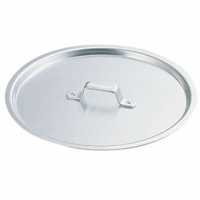 遠藤商事 SA円付鍋用アルミ蓋 15cm用 ANB12015