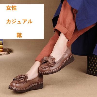 走れるパンプス レディース パンプス  シューズ 靴 痛くない 歩きやすい ぺたんこ
