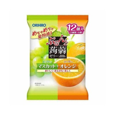 ぷるんと蒟蒻ゼリー パウチ マスカット+オレンジ 20g×12個