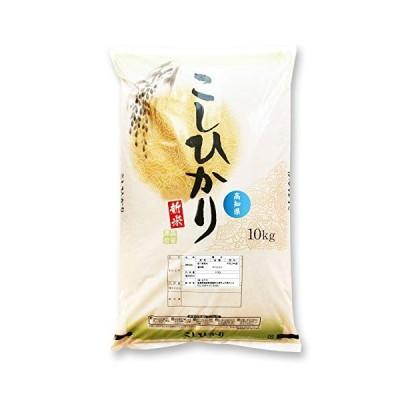 新米 令和2年 高知県産 白米 コシヒカリ (10kg)