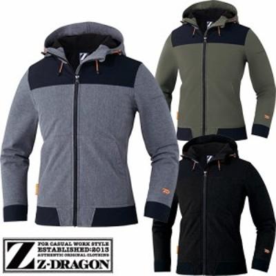 防寒ジャンパー 自重堂 Z-DRAGON 防風ストレッチパーカー 78050 作業着 防寒 作業服