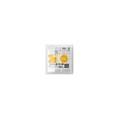 ジッパー式ポリ袋 透明 100枚入 A5サイズ 4-H システムポリマー【送料無料】