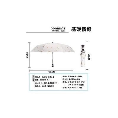 Cuby 日傘 折り畳み傘 晴雨兼用 ワンタッチ 自動開閉 高強度グラスファイバー 8本骨 uvカット率99.9% 高密度NC布 耐風撥水