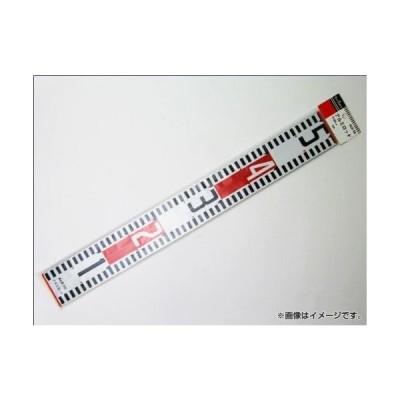 坂謙 Arrowsアルミロッド 30cm ALD-30 1