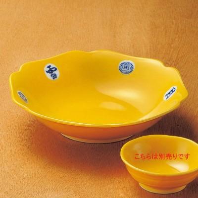 陶雅 黄釉雪月花6.0鉢のみ