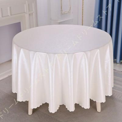 テーブルクロス 無地 北欧風 円形 テーブルマット デスクマット コットン 汚れ防止 耐熱 耐久性 お手入れ簡単 マルチクロス 布 厚手 食卓カバー 家庭用 店舗用