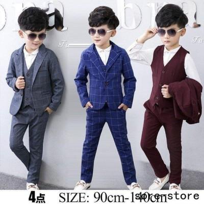 子供 フォーマル 男の子 ベビー スーツ 結婚式 スーツ 4点セット「ベスト/ズボン」子供 キッズ 卒業式 入学式 入園式 フォーマル スーツ