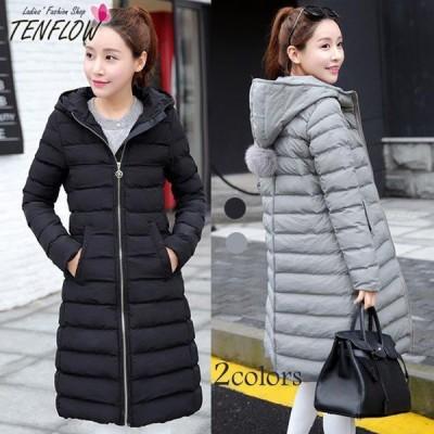 ダウンコート レディース ダウン ジャケット 中綿 ダウンコート ロングコート フード付き アウター 女性用コート 秋冬 防寒 大きいサイズ