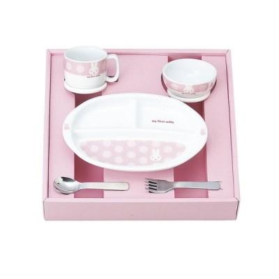 マイファーストミッフィー こども食器セット ピンク (407752)