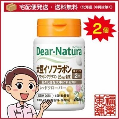 ディアナチュラ 大豆イソフラボン 30粒×2個 アサヒのサプリ [宅配便・送料無料] 「T60」
