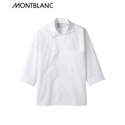MONTBLANC コックシャツ(7分袖)(男女兼用) 【業務用】コック服