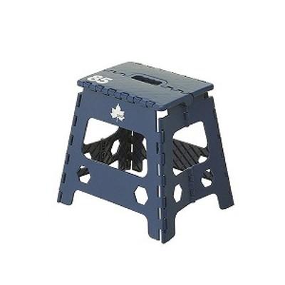 踏み台兼折りたたみ式チェア パタントチェア M(ネイビ) アウトドア
