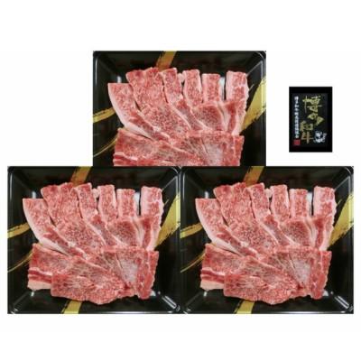 A4ランク 博多和牛 焼肉(約400g)