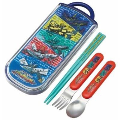 シンカリオン19 スライドトリオセット 食洗機対応 TCS1AM トリオセット 箸 スプーン フォーク スケーター 4973307452079