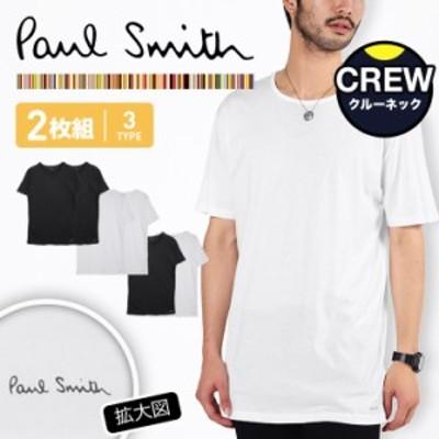 【2枚セット】Paul Smith ポールスミス 半袖Tシャツ メンズ クルーネック インナー かっこいい おしゃれ 綿100 2枚組 お買い得 ブランド
